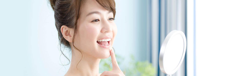 審美歯科・メタルフリー治療